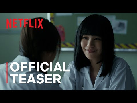 Girl from Nowhere Season 2   Official Teaser   Netflix