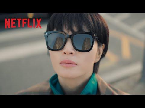Hyena   Official Trailer   Netflix