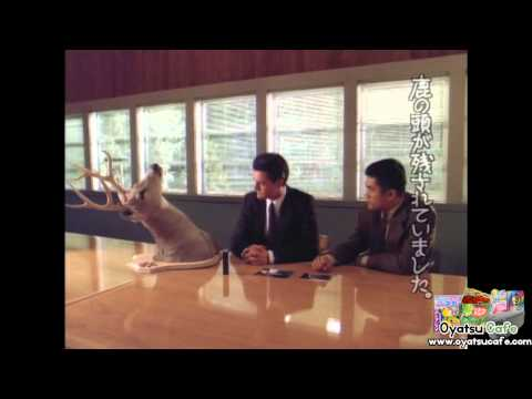 Twin Peaks - Japanese Georgia Coffee Commercial (Chapter 3. Lost)
