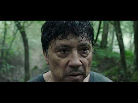 LA ZONA - Die Serie (Official Trailer)