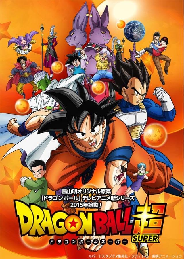Dragon-Ball-Super-poster