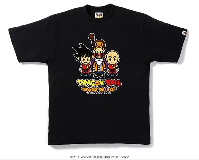 Dragon Ball-Fashion von BAPE