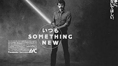 George Lucas Hand in Hand mit Ewoks