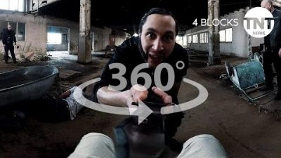 """4 BLOCKS"": 360°-Video"