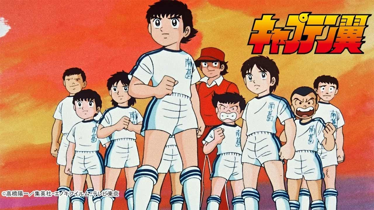 "captain-tsubasa Neue Folgen von ""Captain Tsubasa"" kommen zur WM 2018"