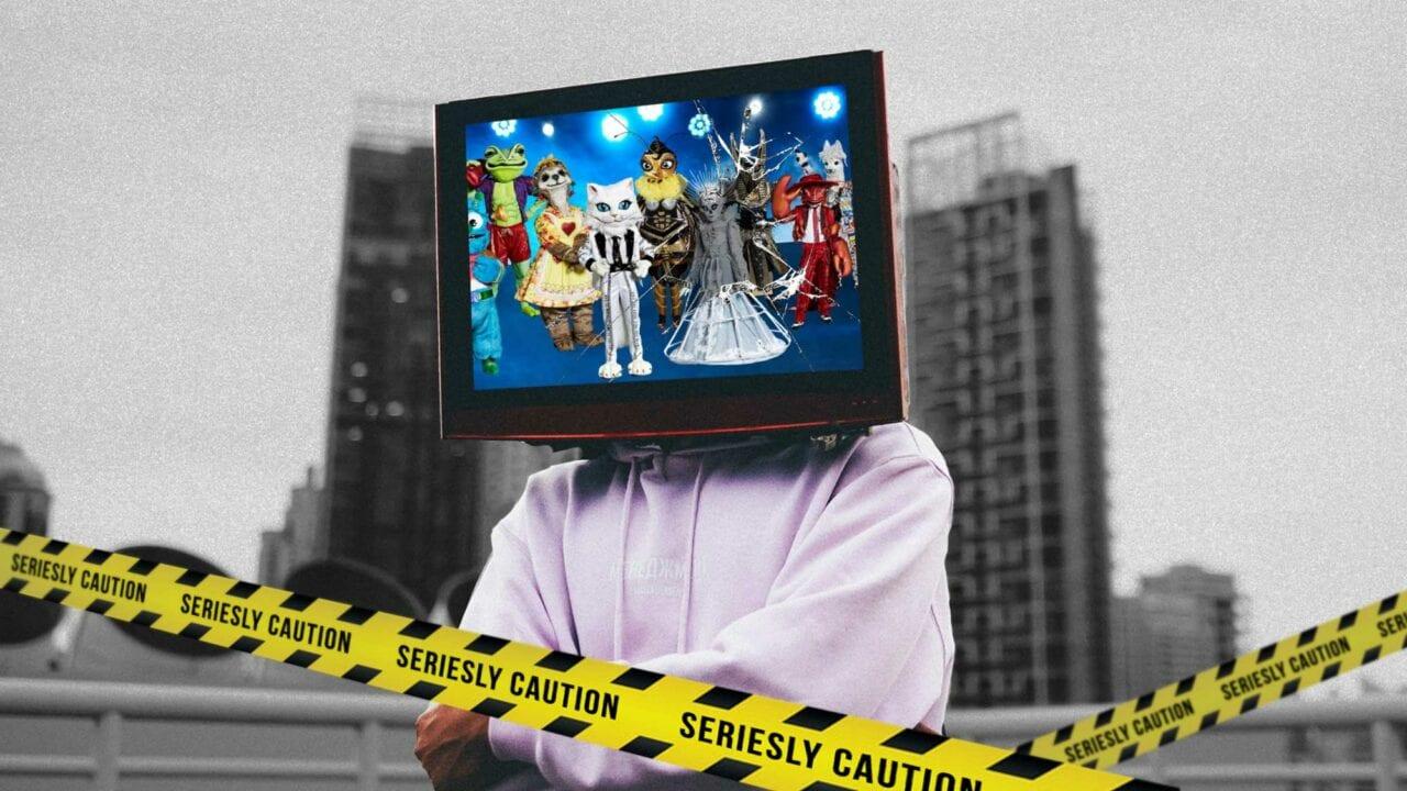 """Mein TV-Aufreger der Woche: """"The Masked Singer"""" hat zu viele Längen!"""